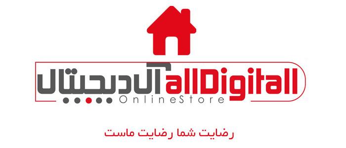 فروشگاه اینترنتیآلديجيتال