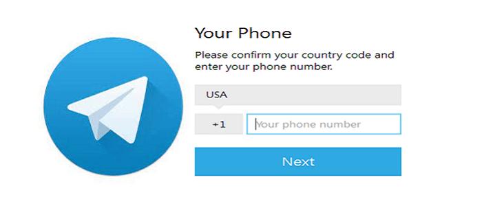 رفع خطای ارسال SMS در تلگرام