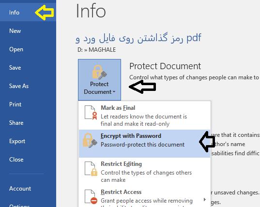 گذاشتن رمز روی فایل در ورد