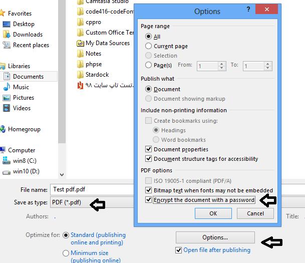 گذاشتن رمز روی فایل pdf